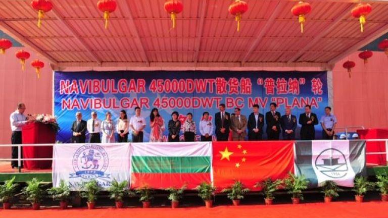 """Официалната трибуна за церемонията по вдигането на флага и именуването на новопостроения кораб """"Плана""""."""
