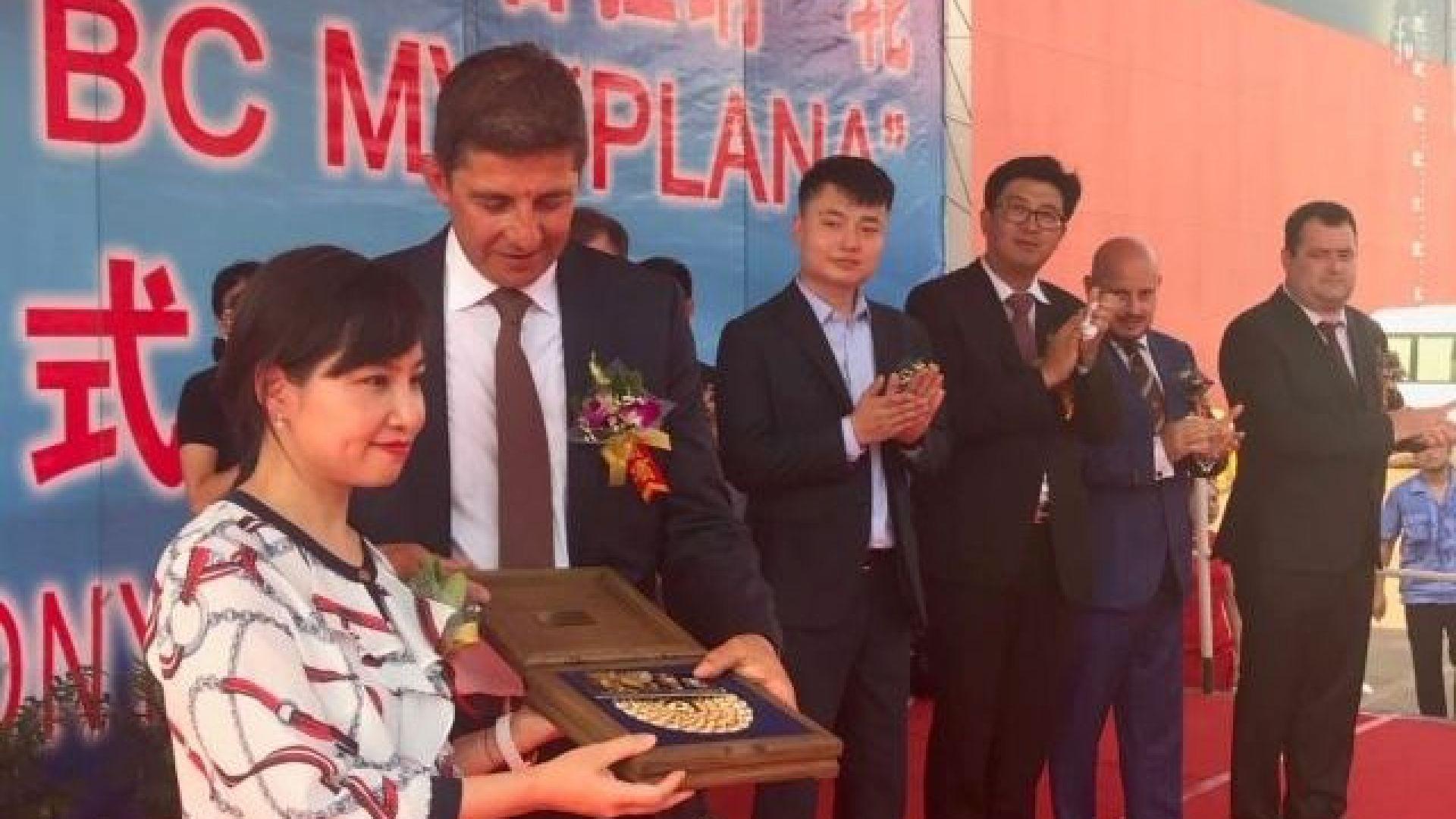 """Веднага след именуването на """"Плана"""" кръстницата г-жа Цанг Ийчунг получи подарък от к.д.п. Александър Калчев."""