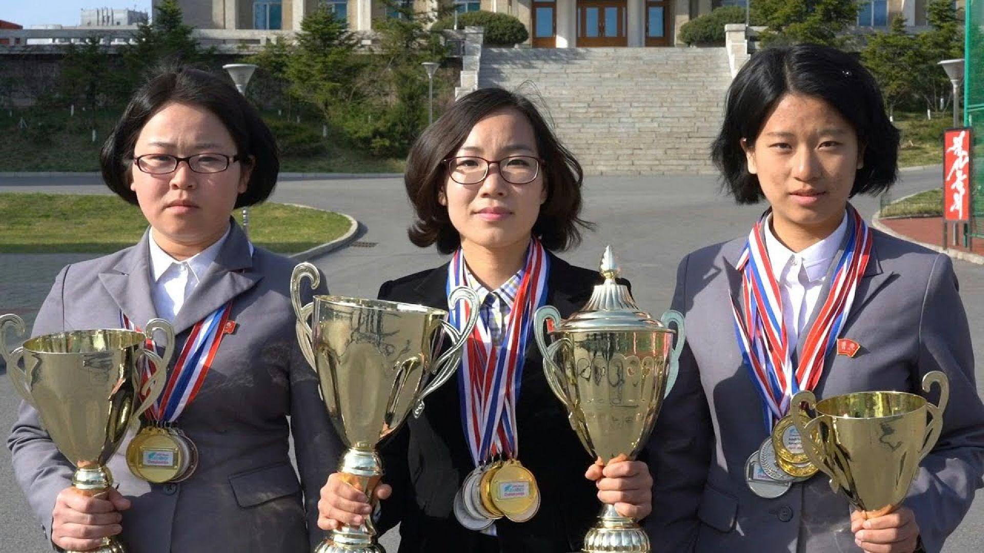 Севернокорейци станаха шампиони по запомняне