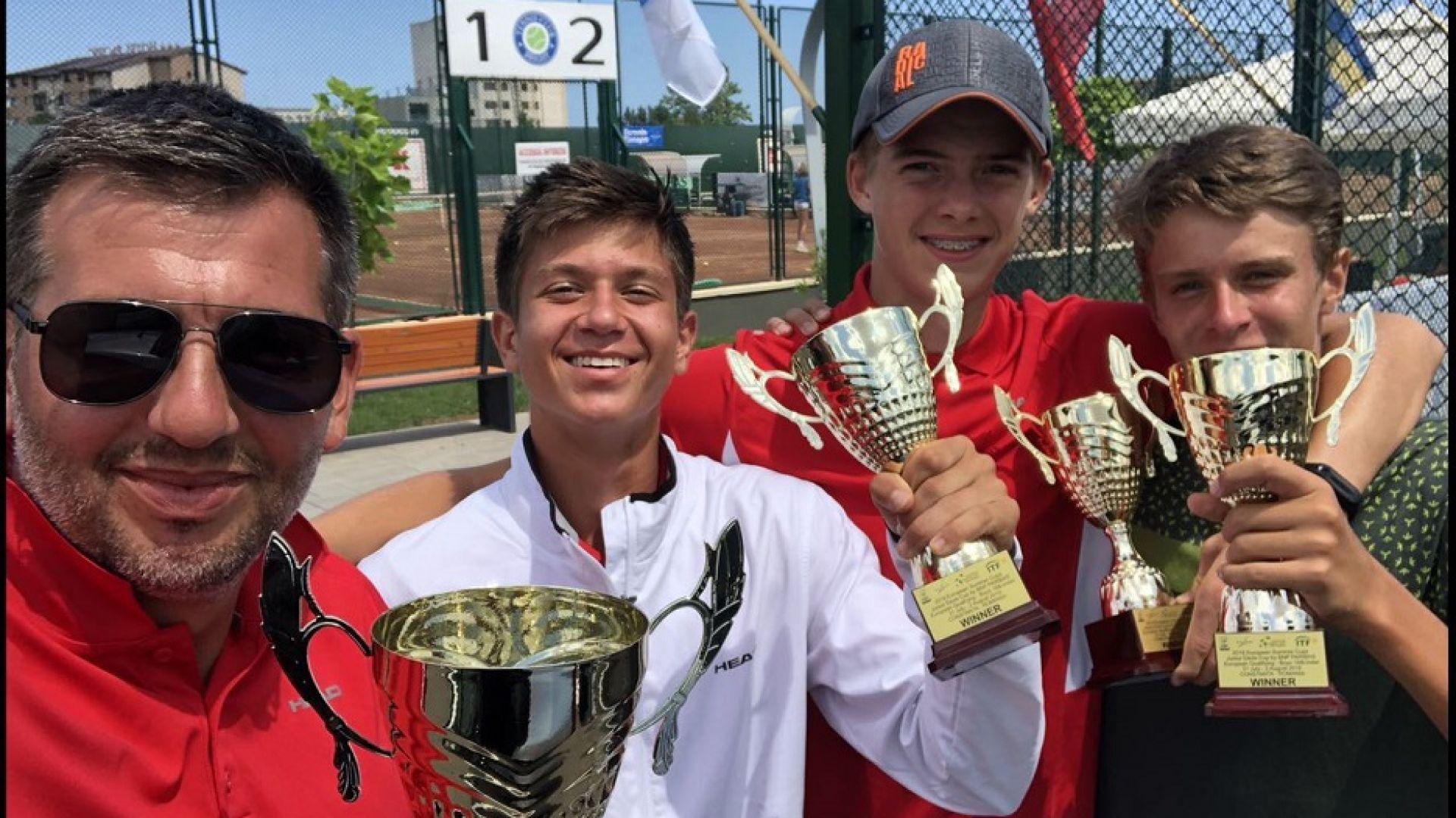 Юношите ни по тенис до 16 г. спечелиха турнир от Европейската купа