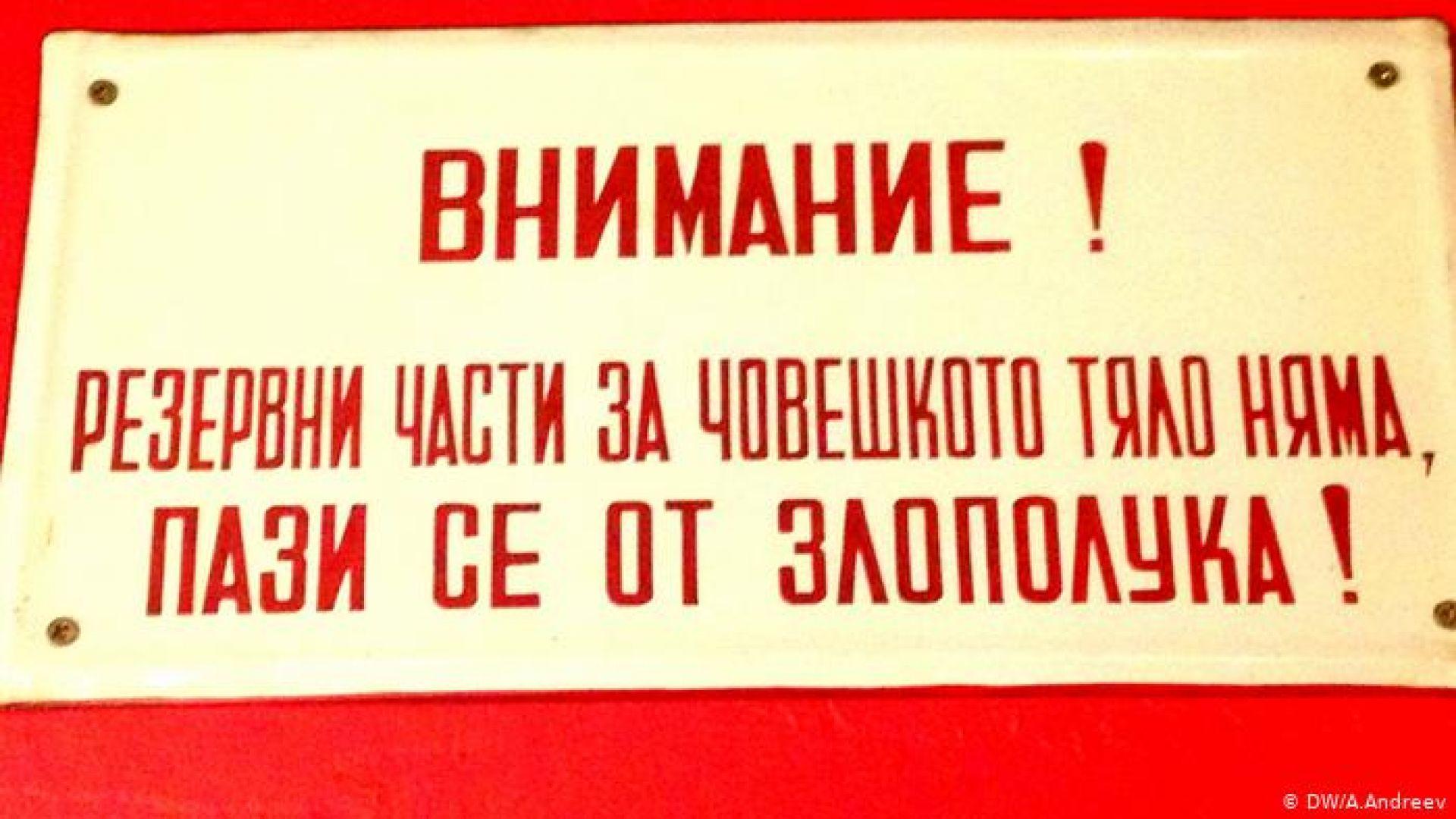 Ограмотяване на пролетариите