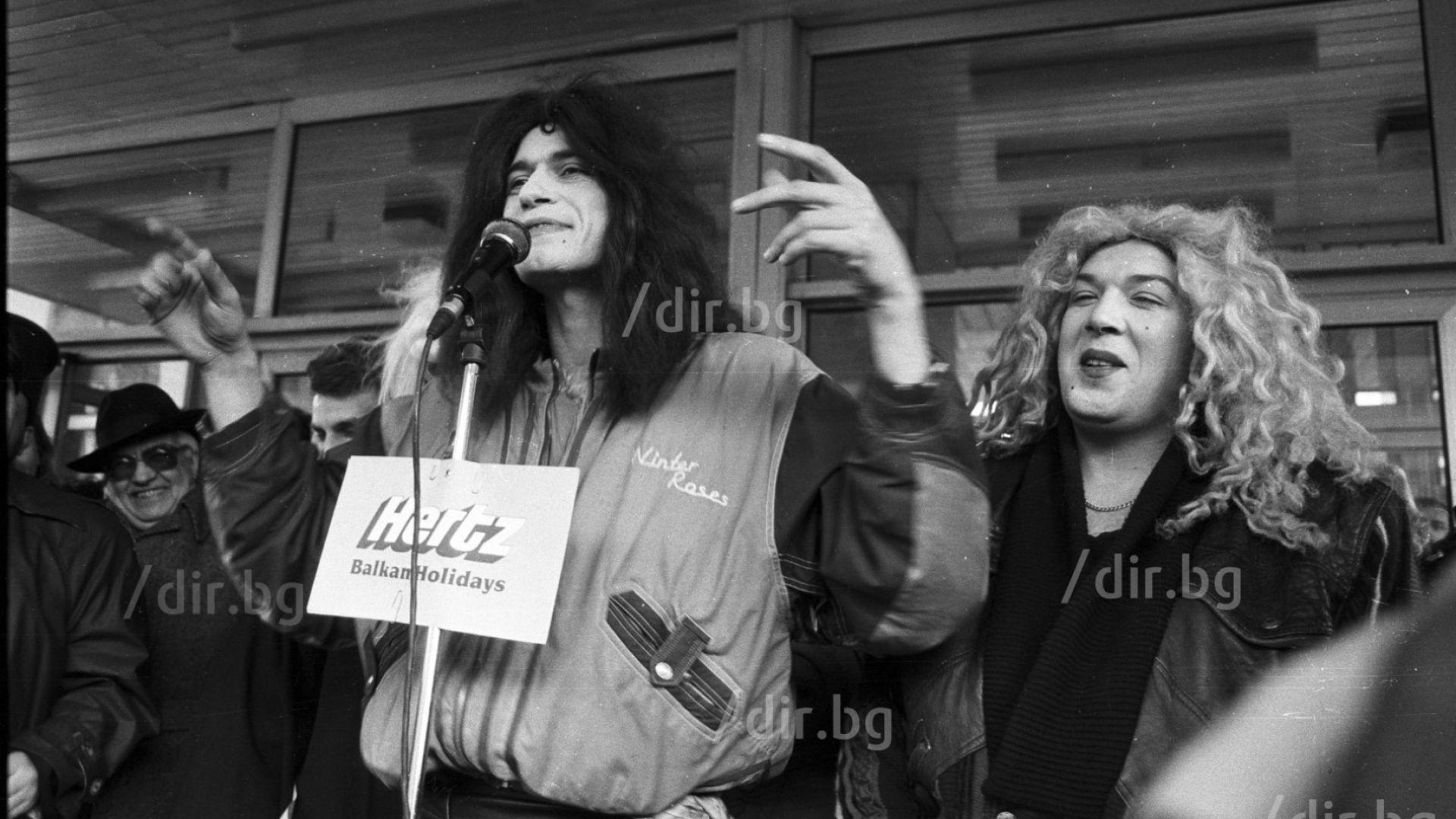 """Слави Трифонов и Август Попов на делото за т.нар. """"Козлодуйско предаване"""" през 1993 г."""
