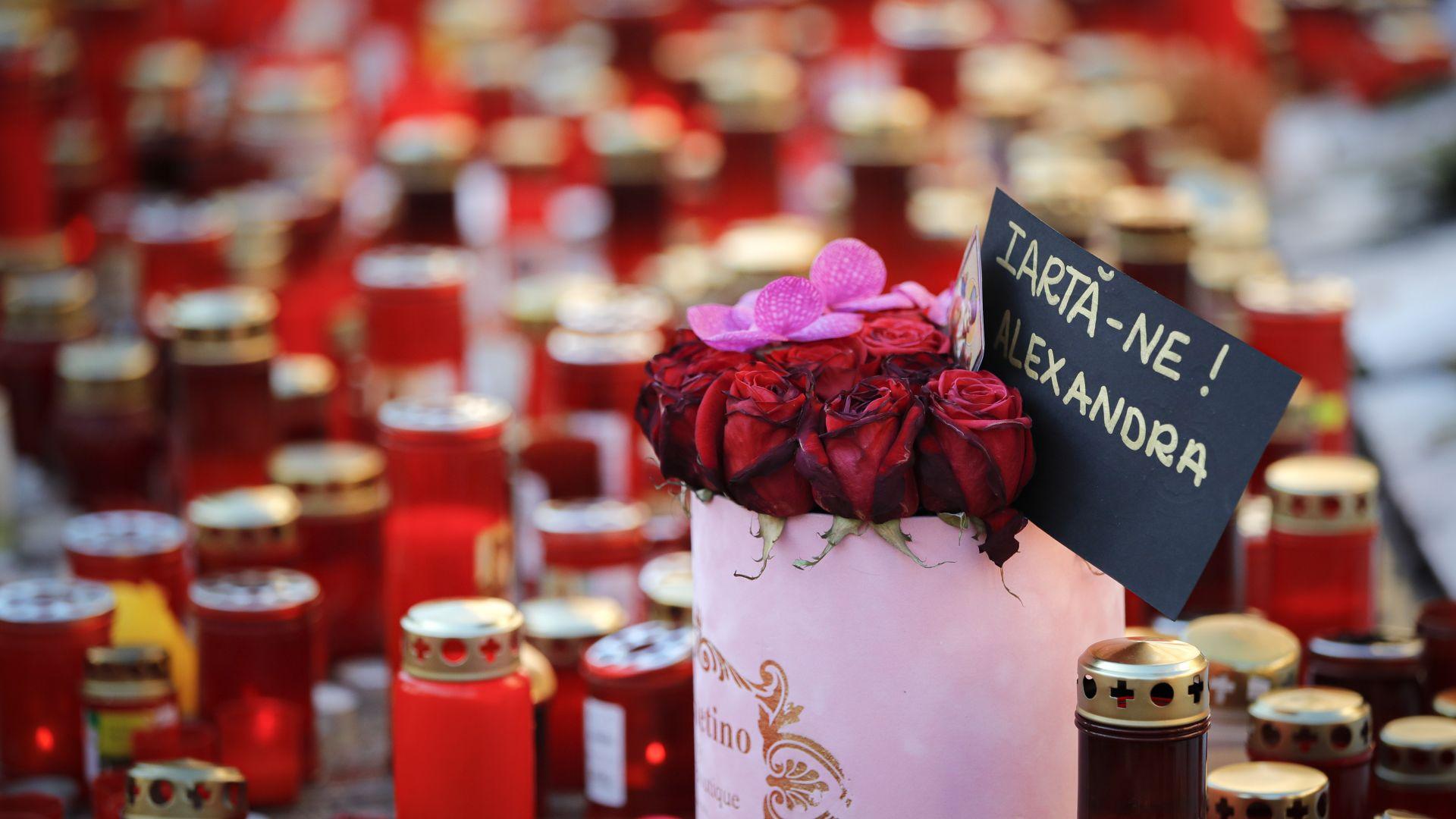 Румъния иска съдействие от ФБР за ДНК анализ на убити момичета