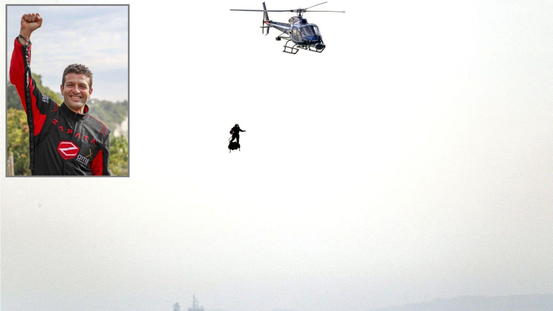 Летящият човек Франки Запата се завърна просълзен във Франция
