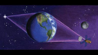 Земята може да се превърне в телескоп от гигантски мащаб