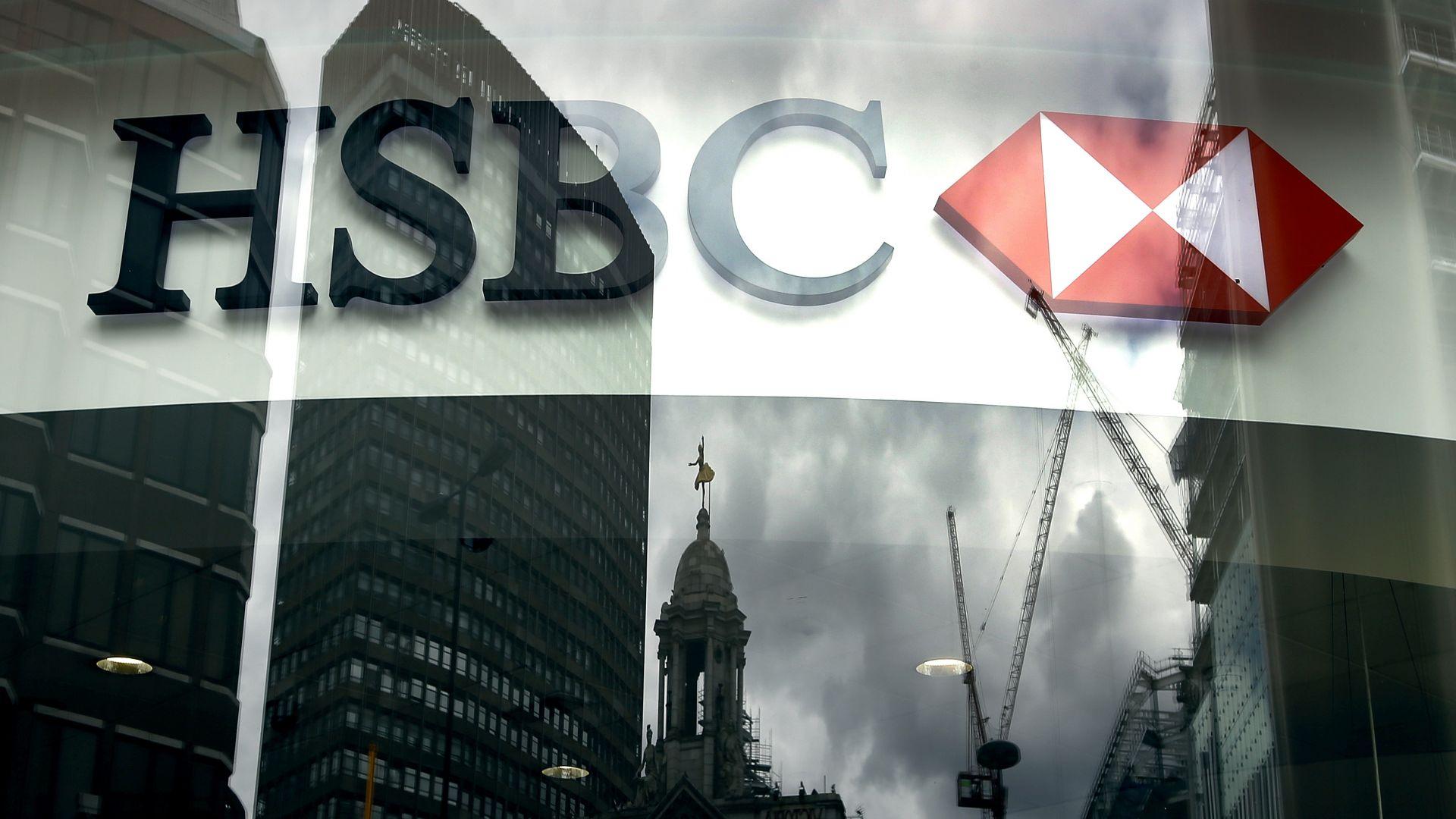 Изненадваща оставка на шефа на HSBC - Джон Флинт