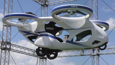 Японска компания с първи тестове на собствена летяща кола