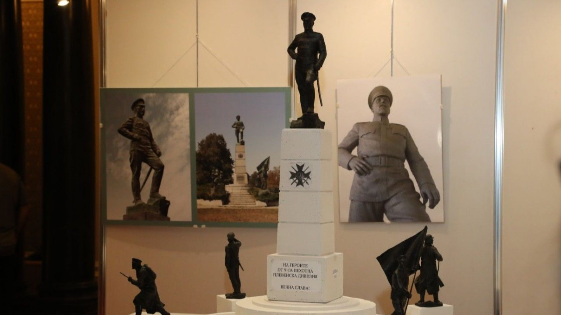 Необходими са още 35 хил. лв. за паметник на героите от Дойран