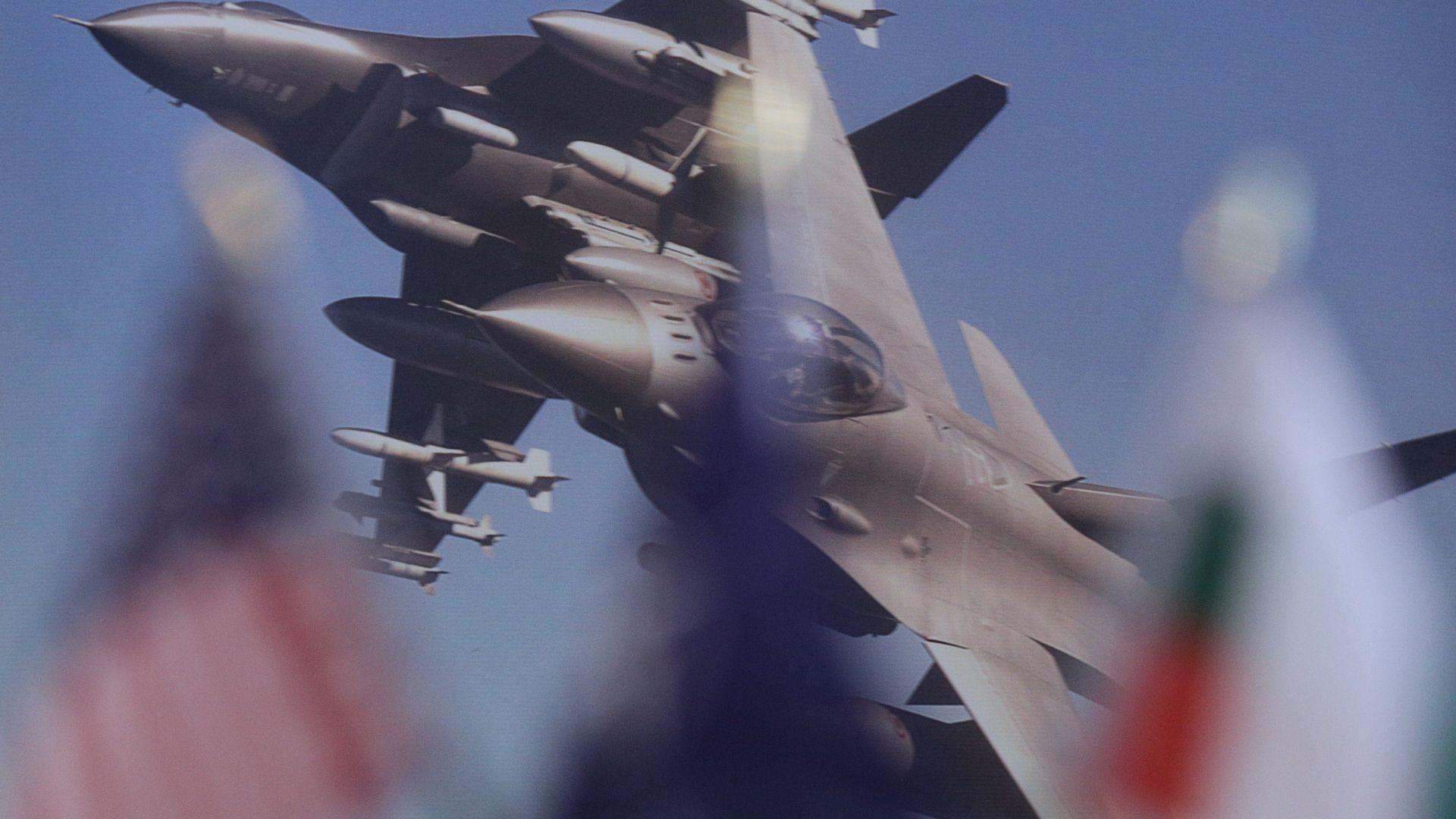 България откри сметка във Федералната резервна банка на Ню Йорк за новите F-16