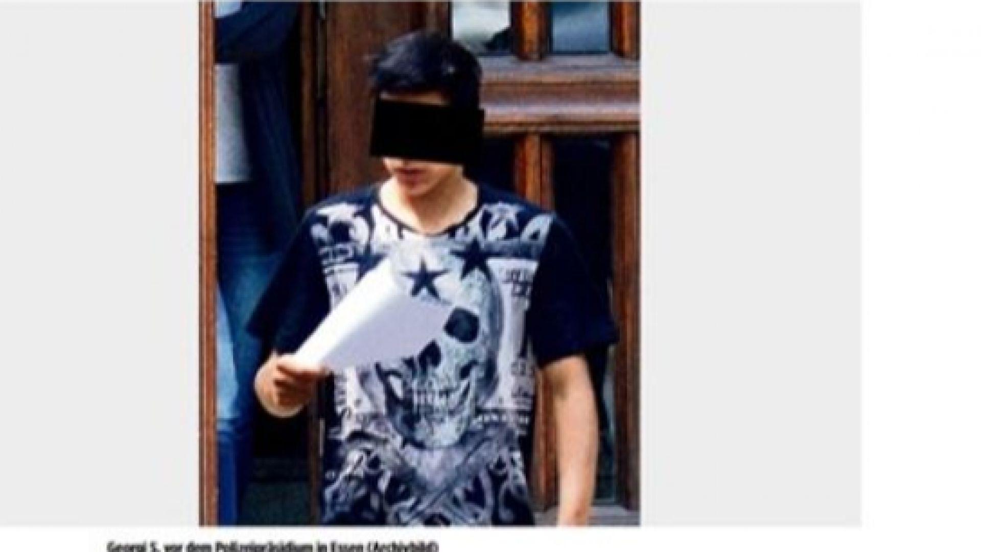 14-годишният българин Георги С., който неотдавна беше задържан за изнасилване