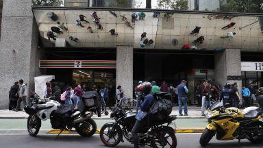 Единайсет души са застреляни в бар в Мексико (видео)