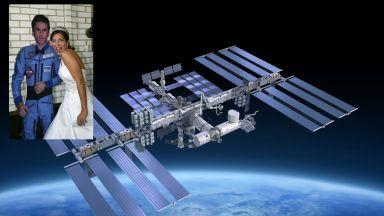Първата и единствена космическа сватба, която ядоса Москва (снимки)