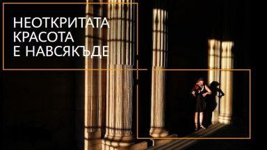 Побързайте! Участайте в конкурса Huawei InFocus Awards с награда 10 хиляди евро