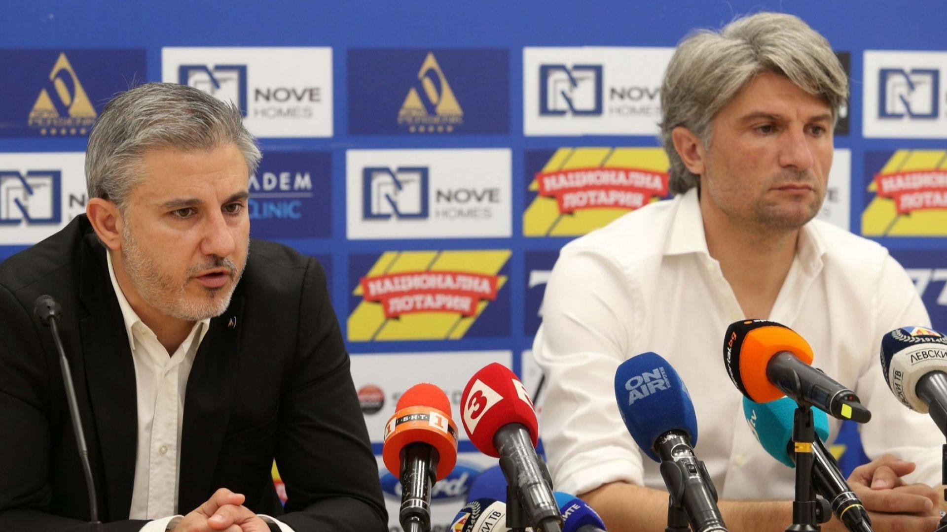 Левски представи новия си спортен директор и призна за Неделев