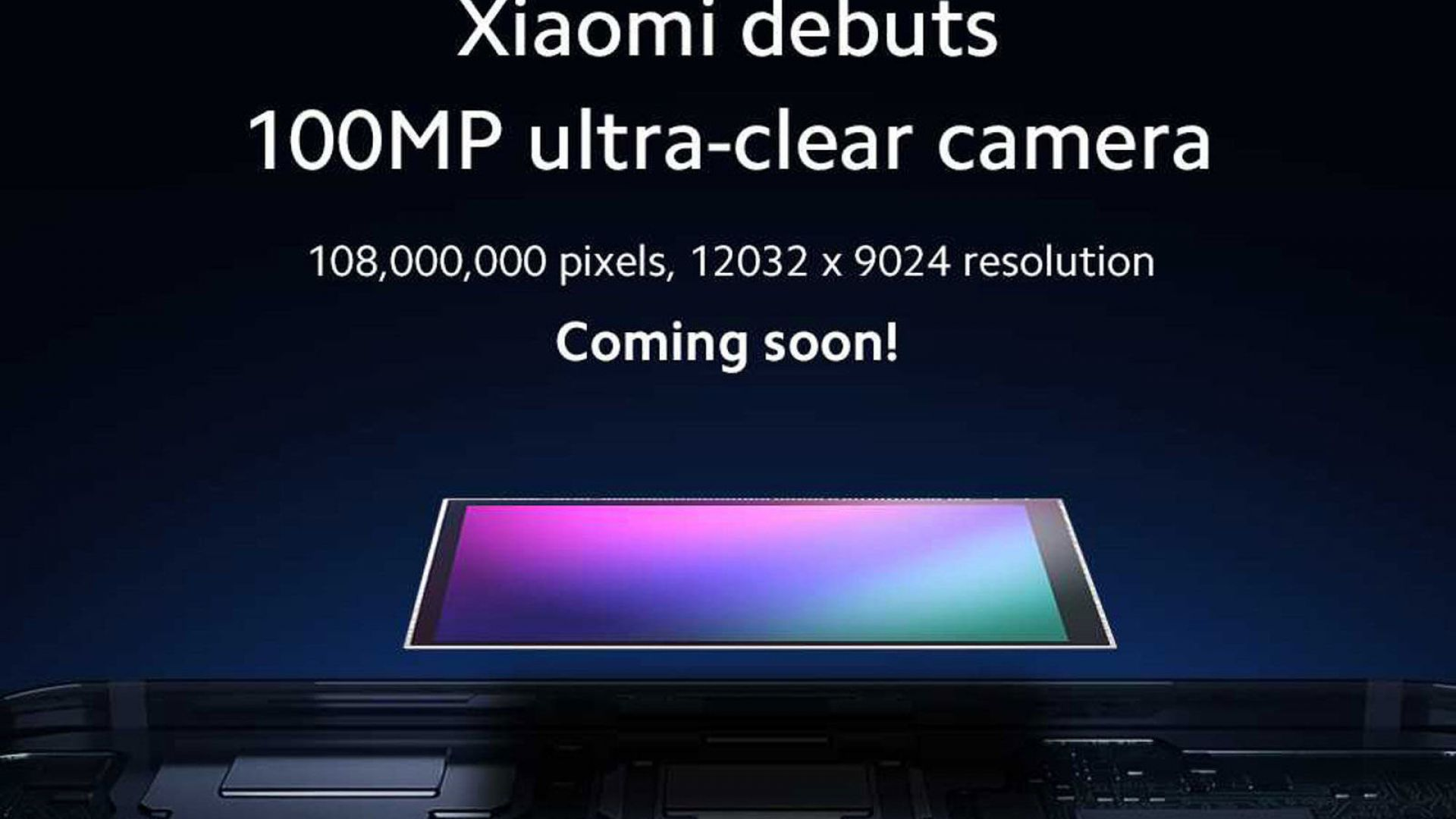Xiaomi планира смартфон със 100МР камера