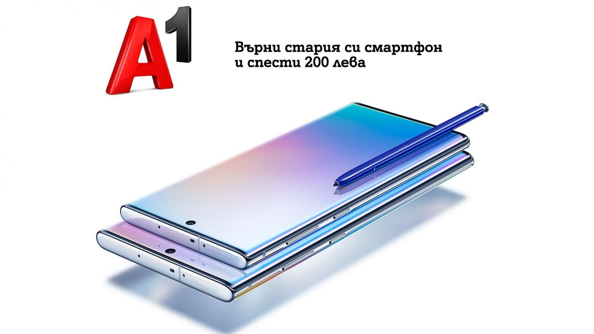 Как да си поръчате новия Samsung Galaxy Note10