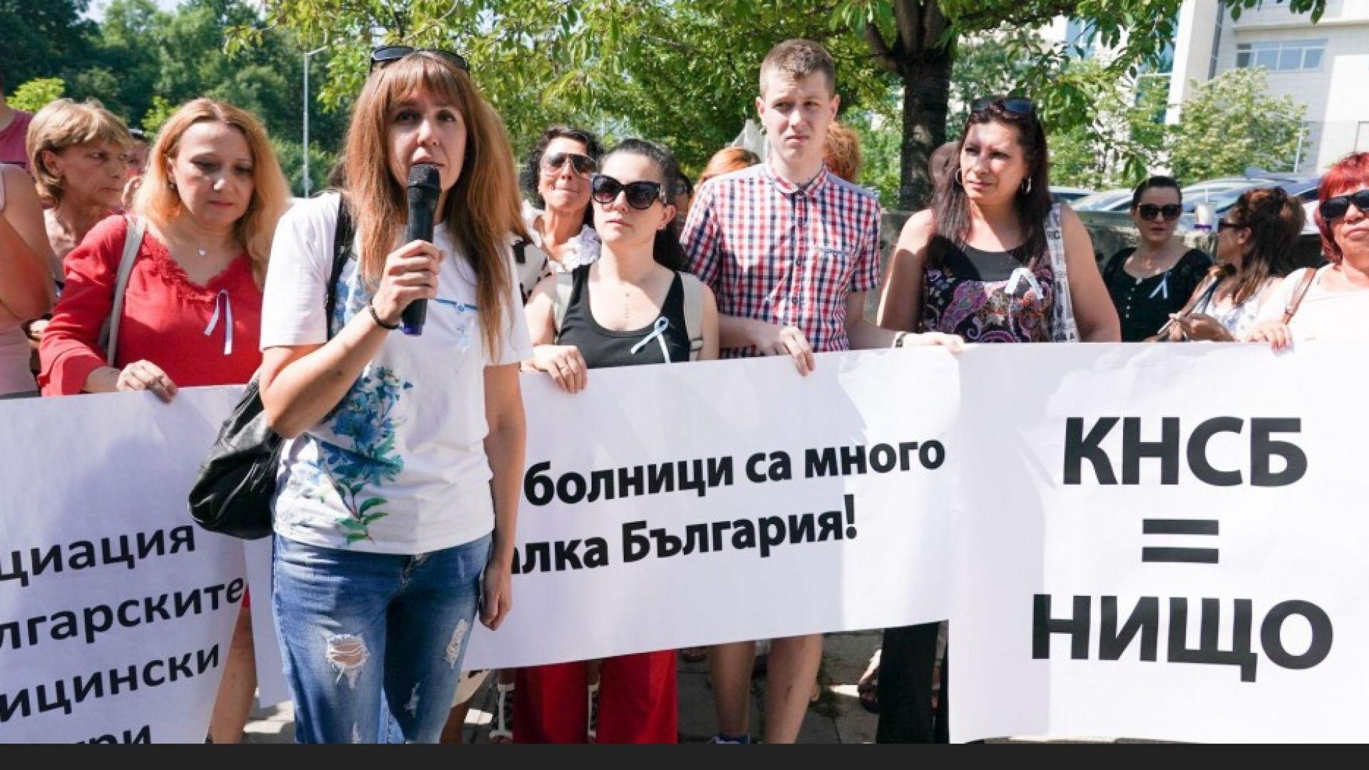 """Уволнената медицинска сестра скара """"Подкрепа"""" и КНСБ"""