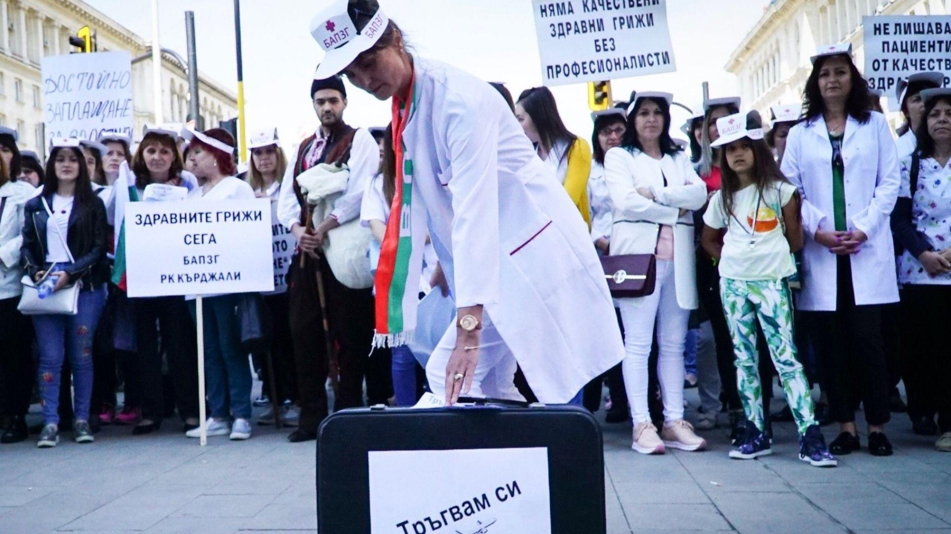 Медицинските сестри излизат на национален протест, подкрепят ги полицаите