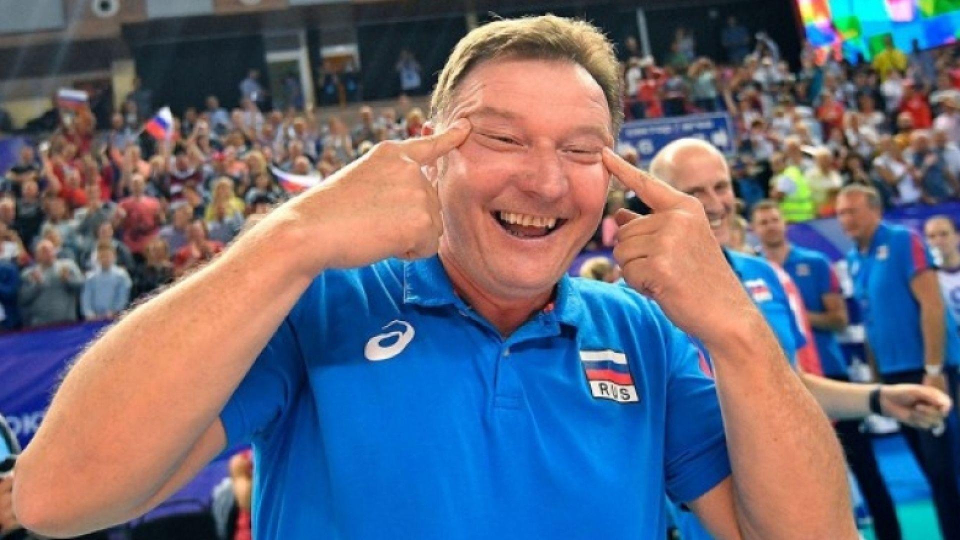 Треньор на Русия вбеси южнокорейците с расистки жест