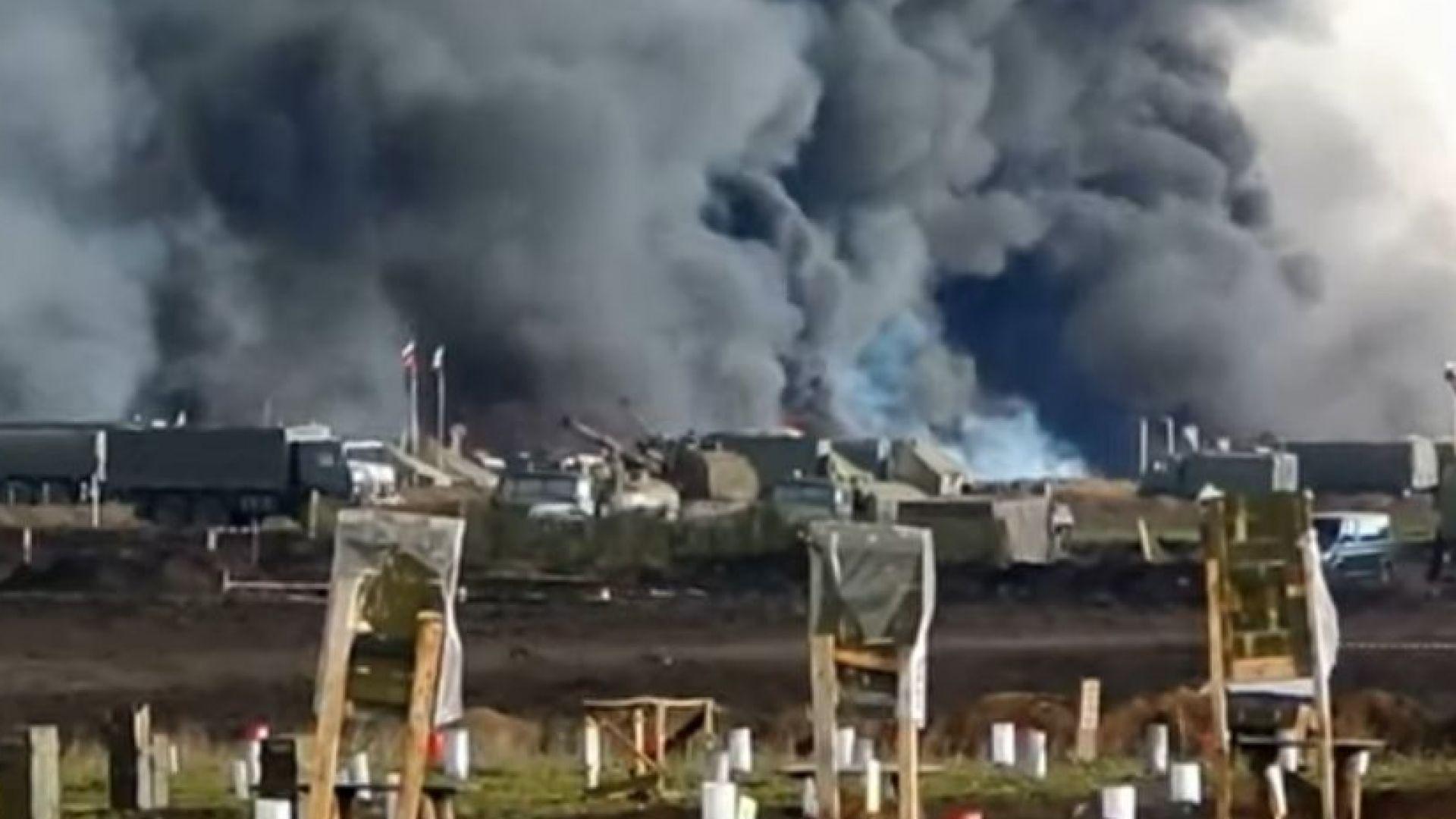 Експлозията в полигон в Русия предизвикала за кратко повишаване на радиоактивността