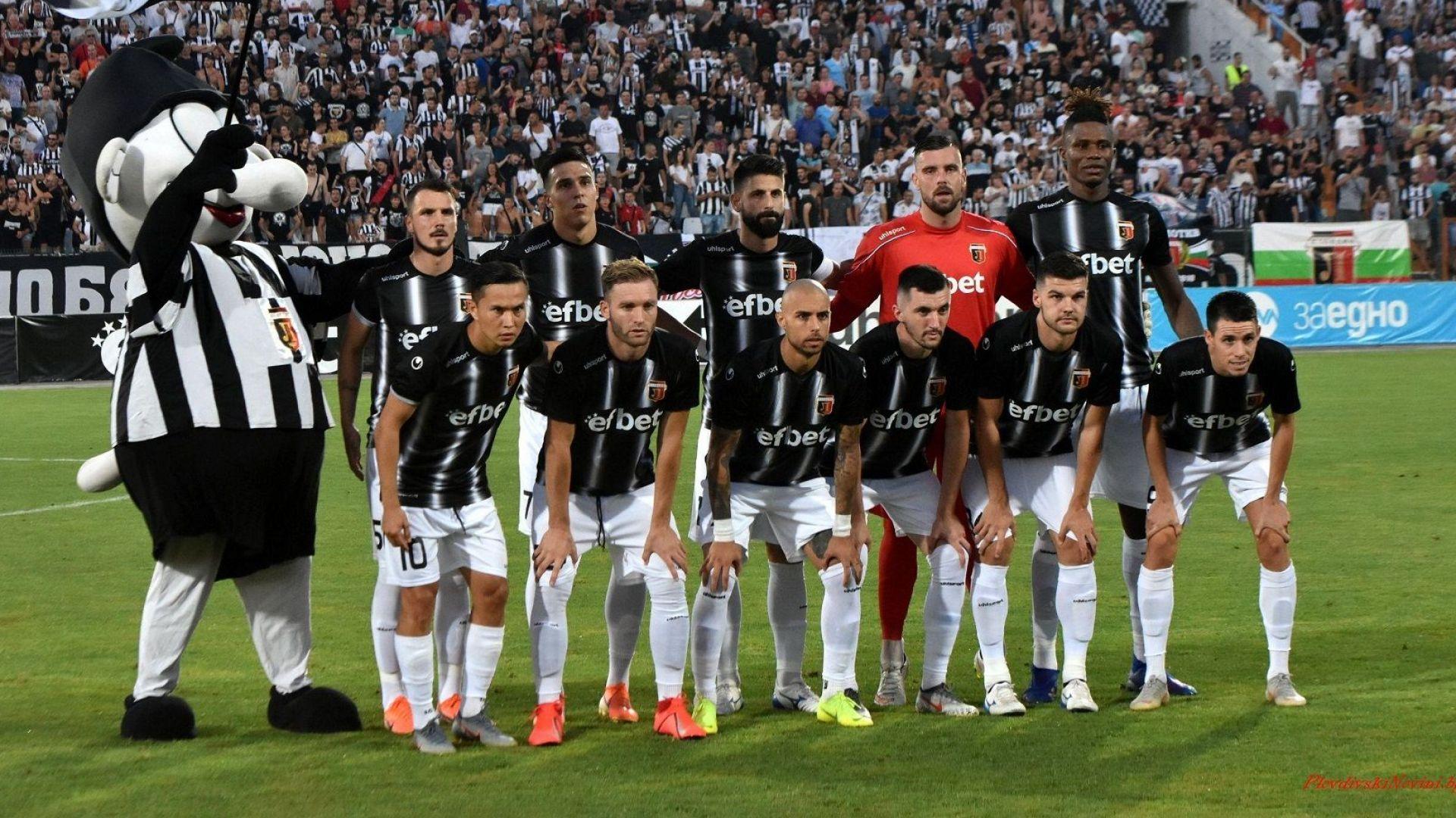 УЕФА наказа Локо (Пд) за расизъм