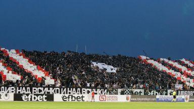 Пловдивските отбори вече ще плащат годишна концесия от само 100 лева