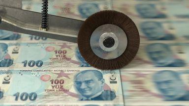 Турската централна банка уволни главния си икономист и шефове на отдели