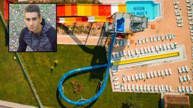 Съдят служител на аквапарка в Приморско за смъртта на 18-годишния Станислав