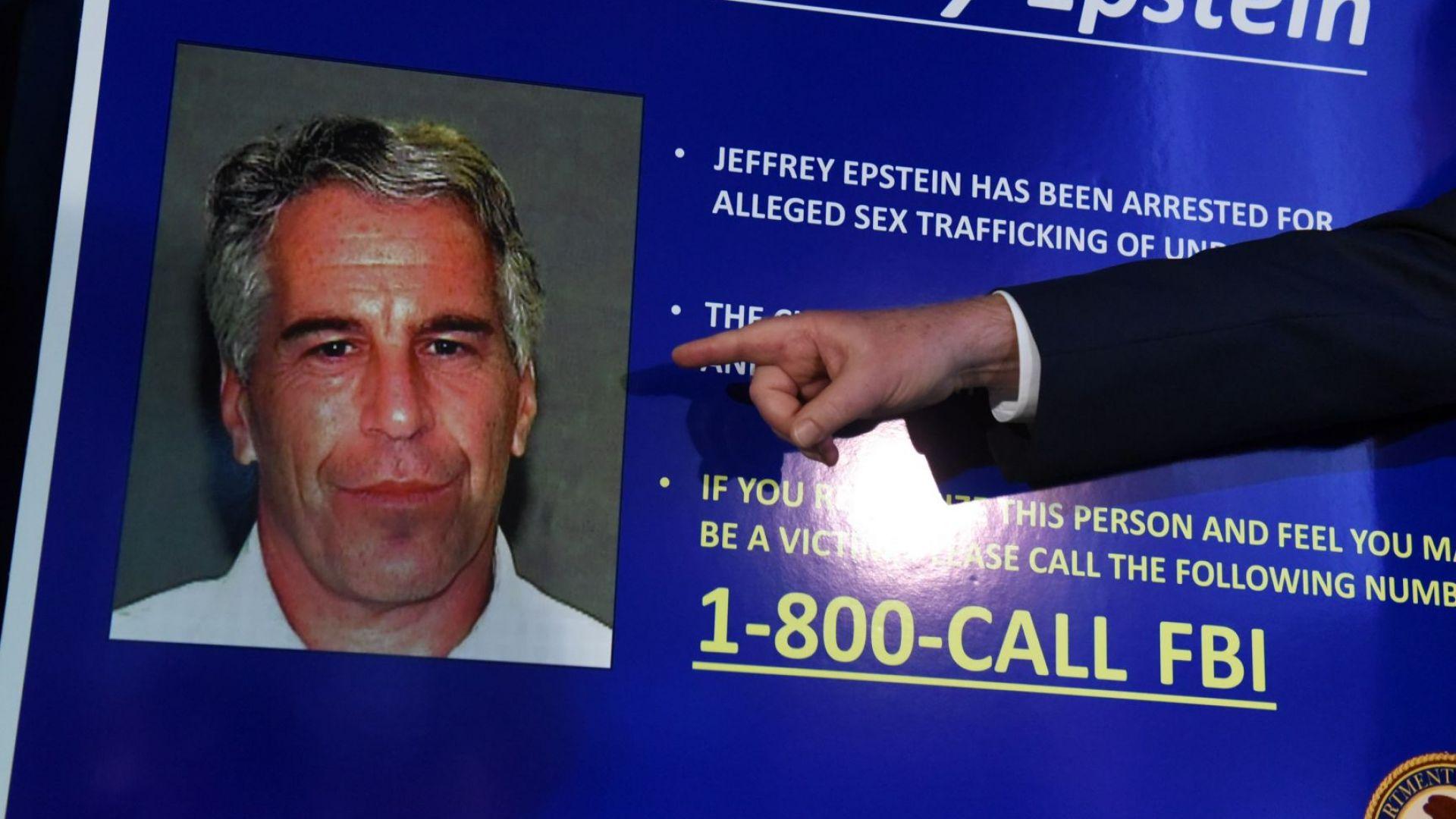 Епстийн оставил завещание за 577 млн. долара, наследниците са неизвестни