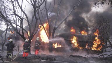Огнен ад в Източна Танзания след избухването на цистерна  (снимки и видео)