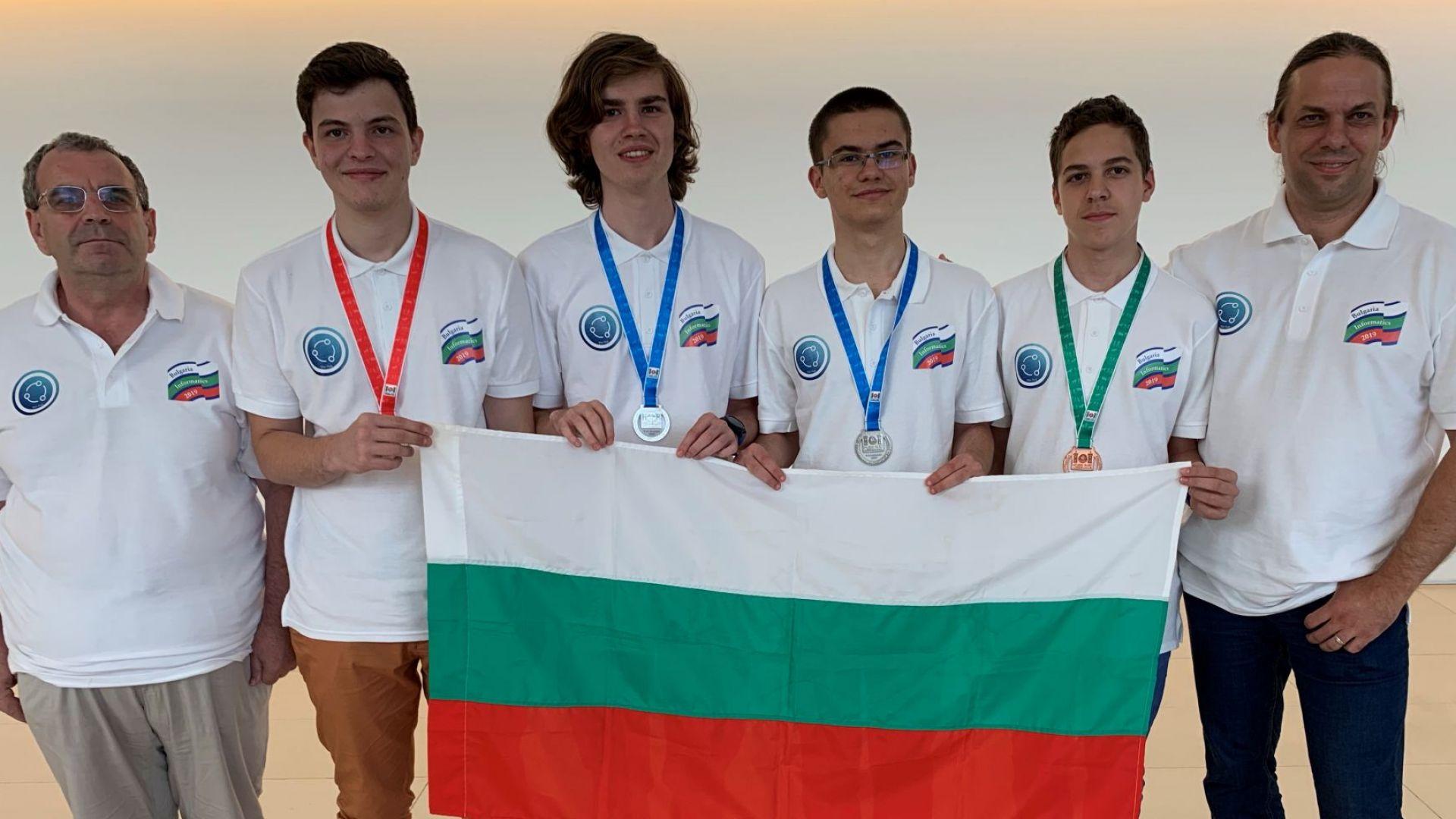 Наши ученици спечелиха 4 медала по информатика в Баку