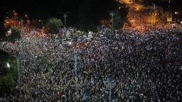 Румъния остава, румънците си тръгват