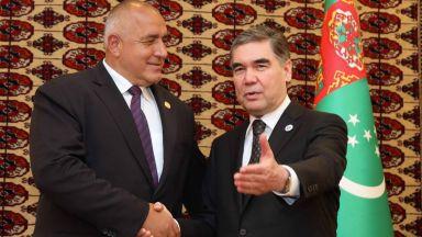 Борисов обсъди с президента на Туркменистан преноса на газ (снимки)