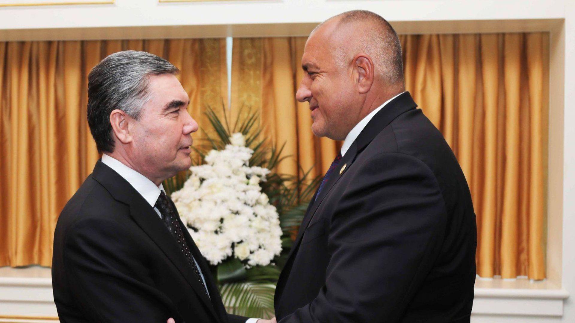 България и Туркменистан подписаха спогодби в 4 области