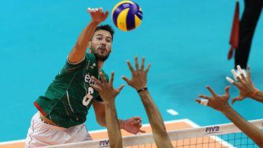 България пропиля големия си шанс и допусна обрат от Бразилия