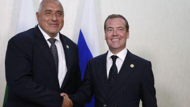Медведев: От съчетаване на Черноморския и Каспийския регион ще печелят и Русия, и България