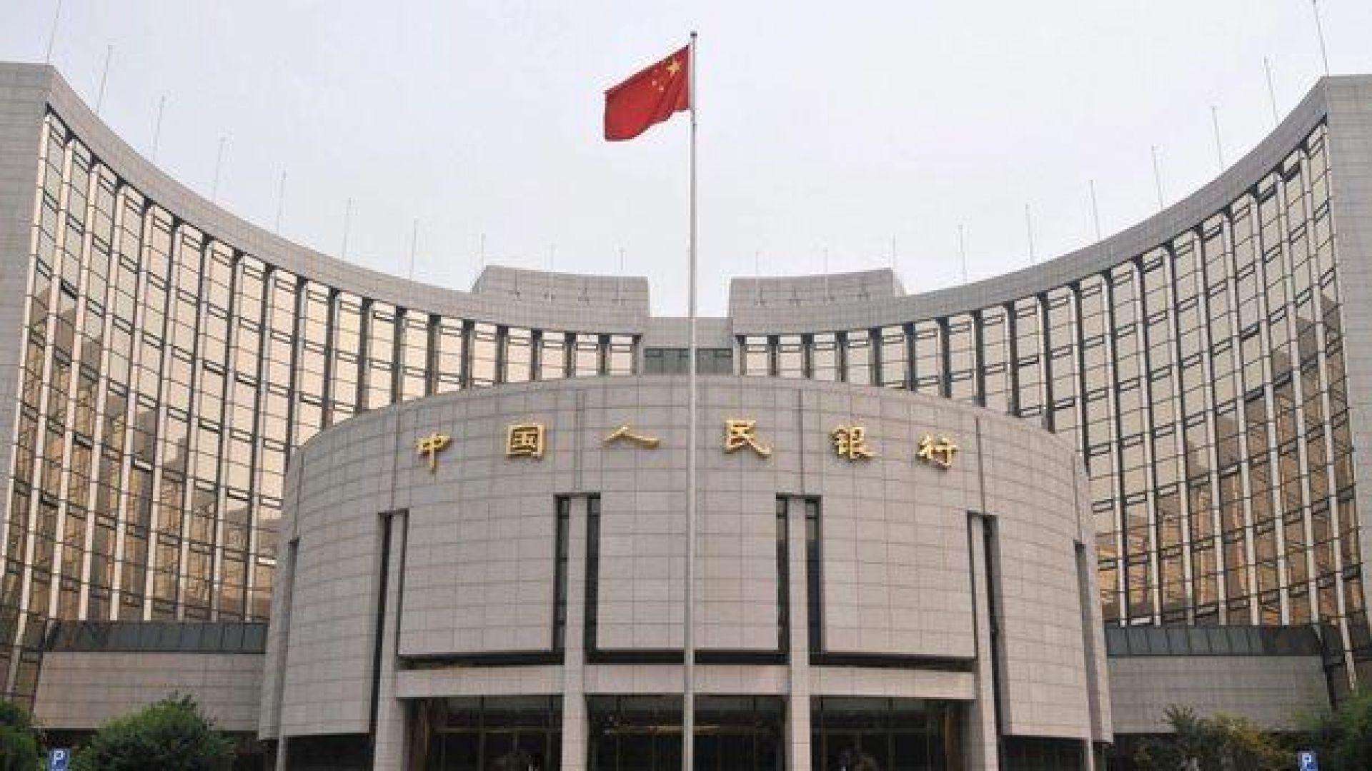 Китайската централна банка понижи ключова лихва за първи път от над три години