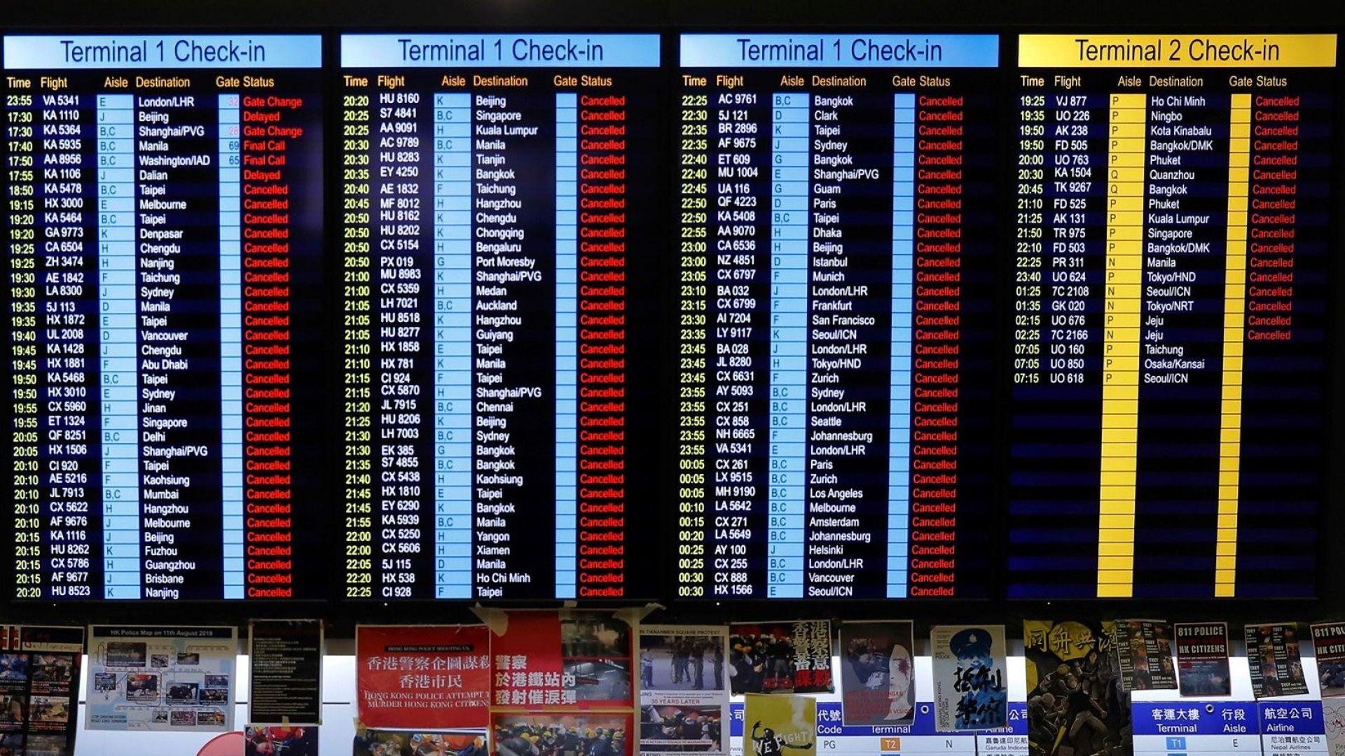 Летището на Хонконг обяви, че всички днешни полети са отменени