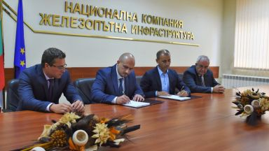 Подписаха договора за модернизация на жп участъка Костенец -Септември