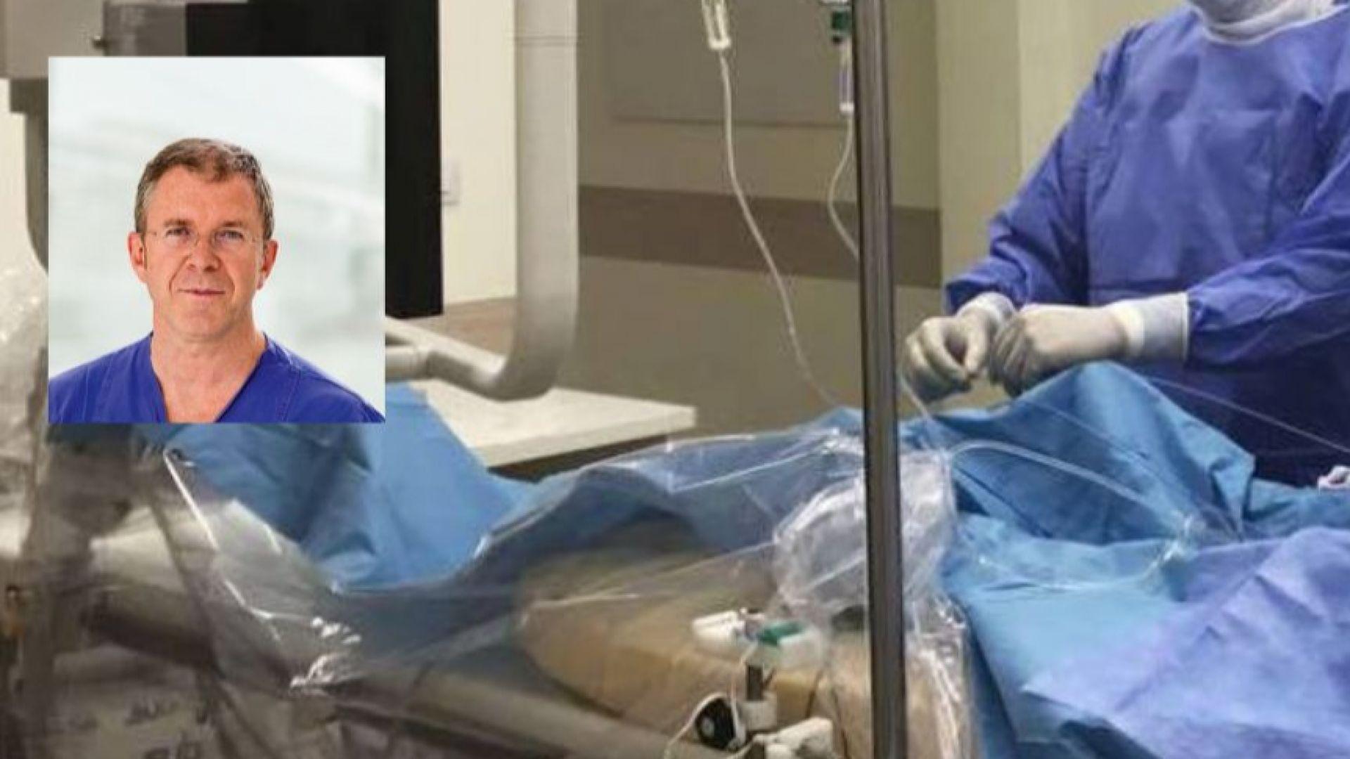 Уникална операция у нас: германски професор слага до 12 стента наведнъж на мъж