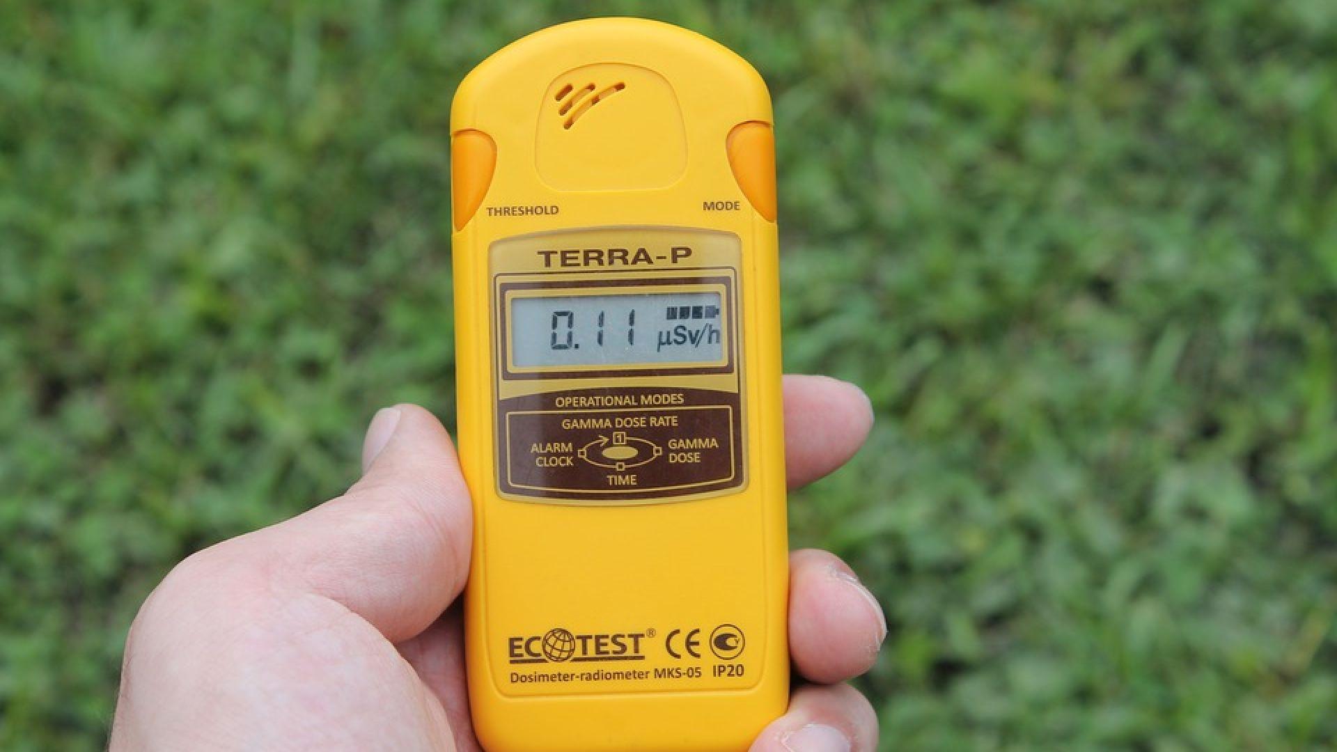 Нивото на радиация в Северодвинск е надхвърлено от 4 до 16 пъти след експлозията