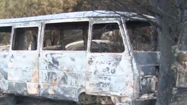 Палене на стърнища довело до пожара в Мармара (видео)