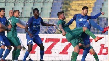 """Витоша заплаши да бойкотира мача с Левски, иска """"сините"""" в Бистрица"""