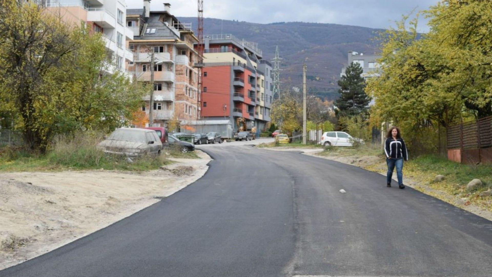 """Район """"Витоша"""" ще ограничи застрояването на места без канализация"""