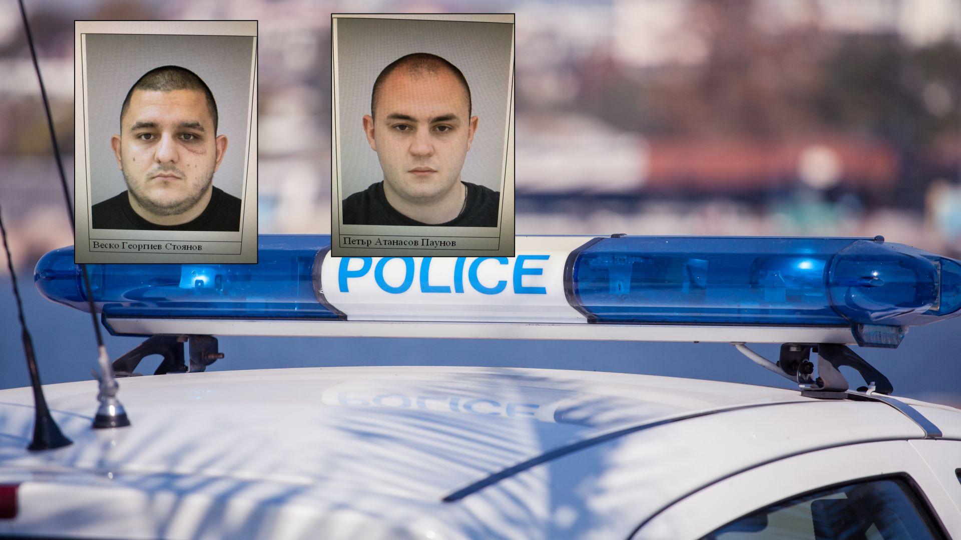Двама от издирваните за погрома на столичен ресторант се предадоха