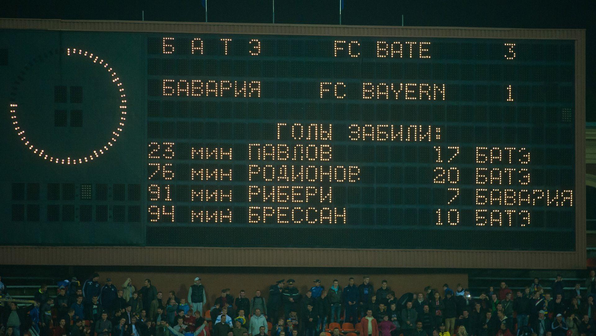 Най-знаменитата победа - в групите на Шампионската лига над Байерн с Рибери, Робен и останалите суперзвезди, през сезон 2012-2013 г. В края му Байерн стана европейски шампион