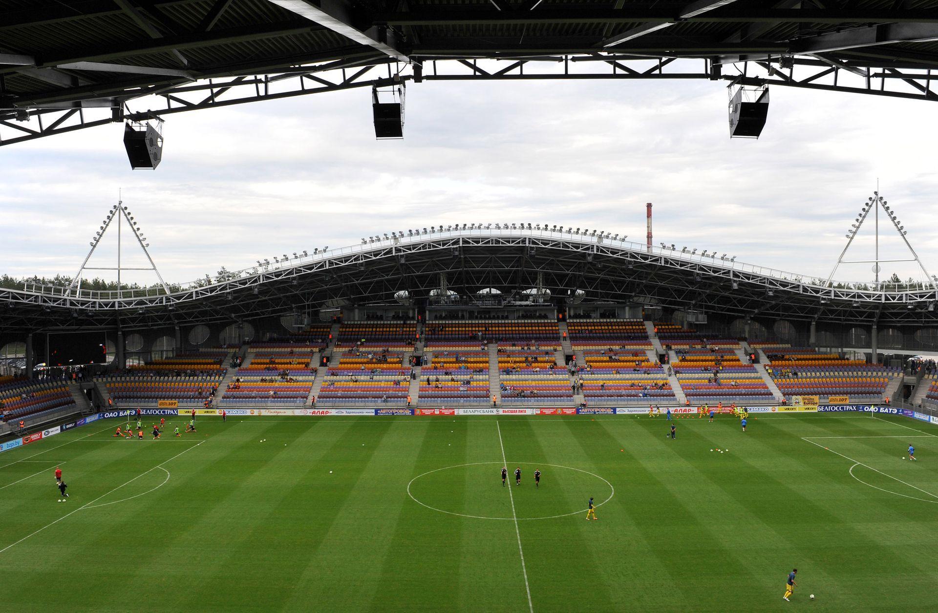 Стадионът на БАТЕ Борисов
