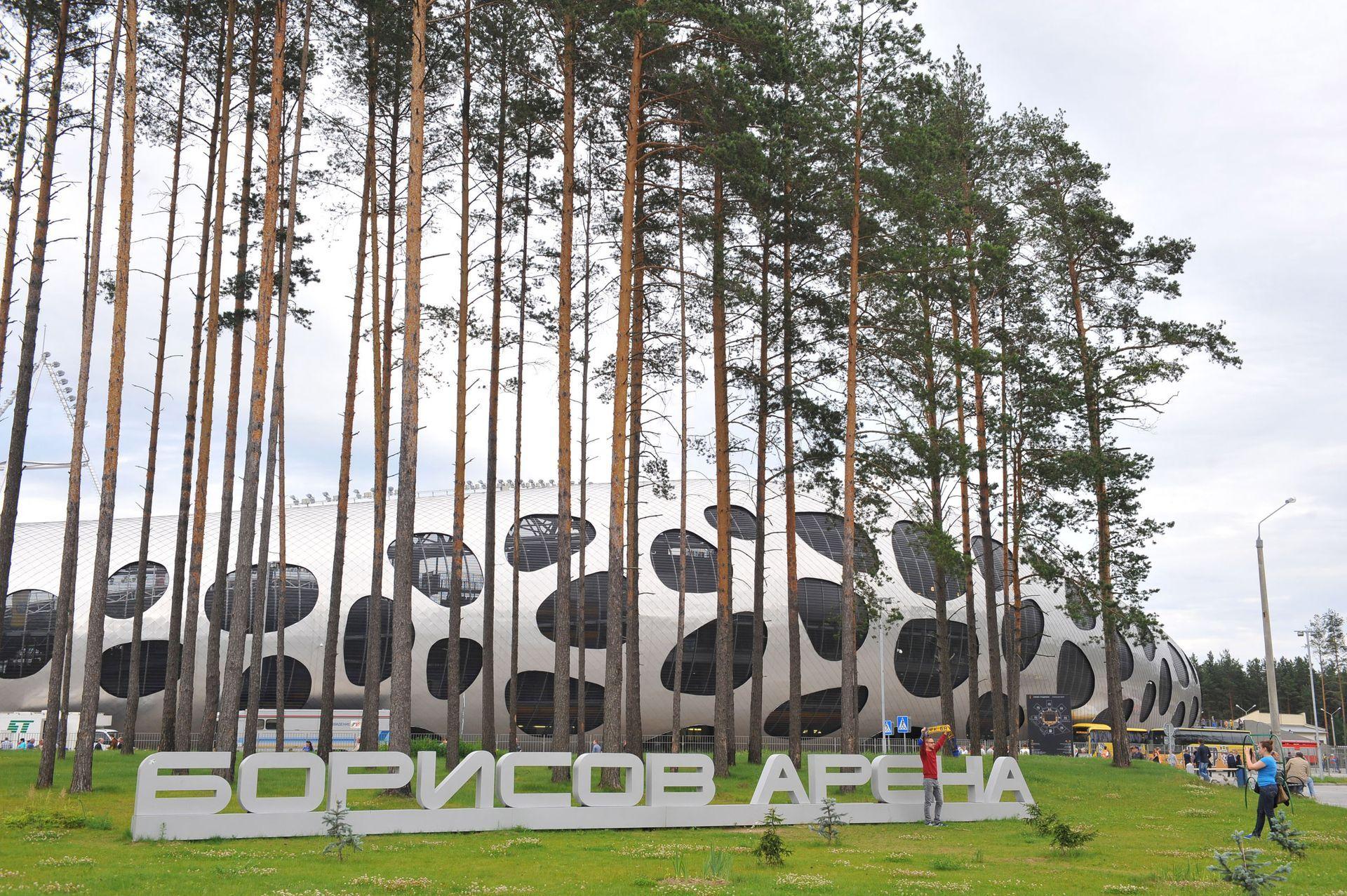 "Стадион ""Борисов Арена"" днес - истинско украшение"