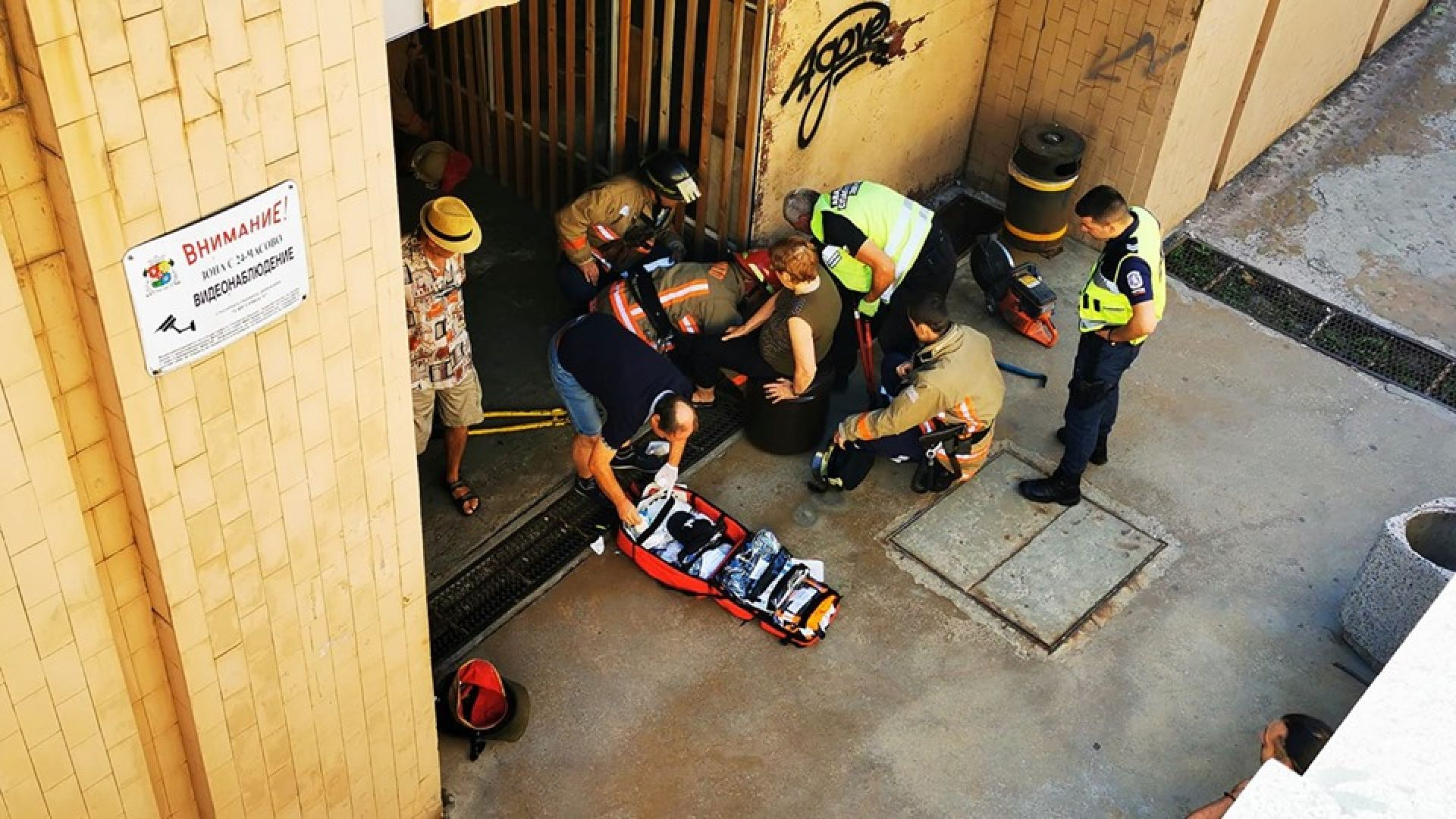Жена пропадна в шахта в София, авариен отряд я спаси
