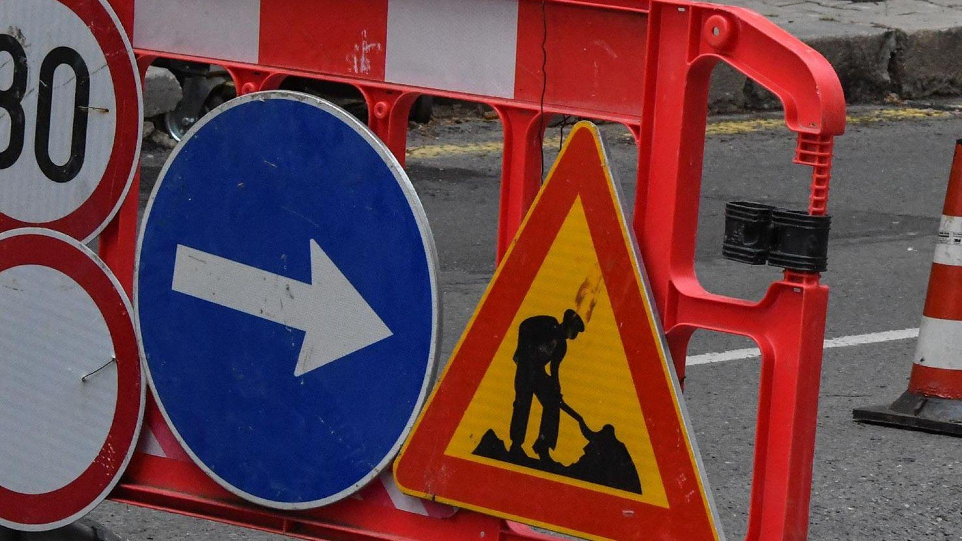 Затварят ключов булевард в Пловдив заради ВиК ремонт